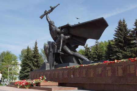 kostroma: Memorial of Glory Wars Kostroma