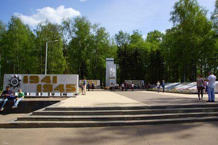 kostroma: War Memorial liberators in Kostroma