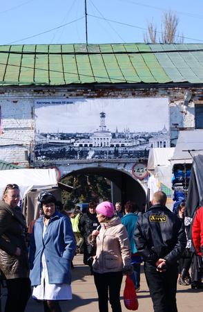 kostroma: Old and new Kostroma