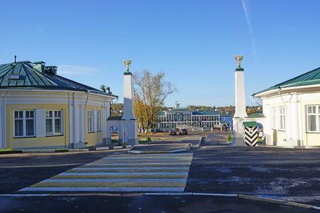 kostroma: Kostroma, Moscow Editorial