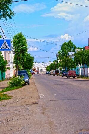 Province, Galich
