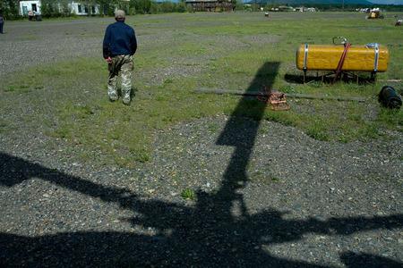 airscrew: Airport Seimchan. Takeoff playground. Magadan region. Russia.