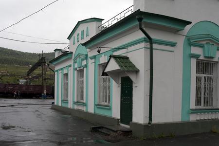 lena: Russia. Irkutsk region. UstKut. Lena railway station.