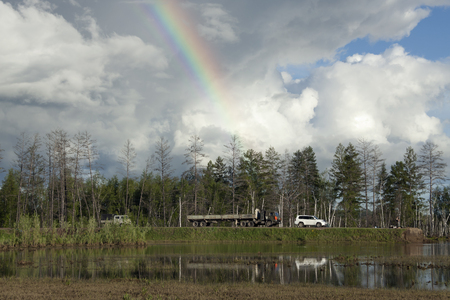 end of rainbow: Bad roads of Yakutia.