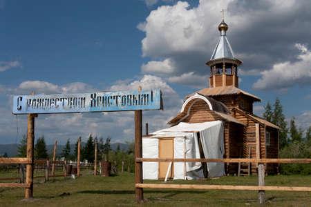 cristianismo: El cristianismo ortodoxo en Yakutia. Capilla en el pueblo de Honu. Foto de archivo