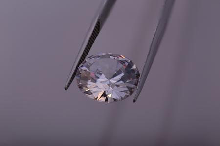 insipid: Diamond