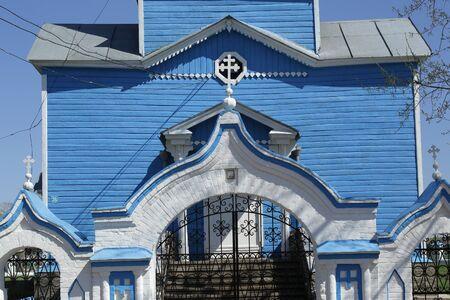 the orthodox church: Orthodox church in the village Nordovka. Bashkiria. Russia.