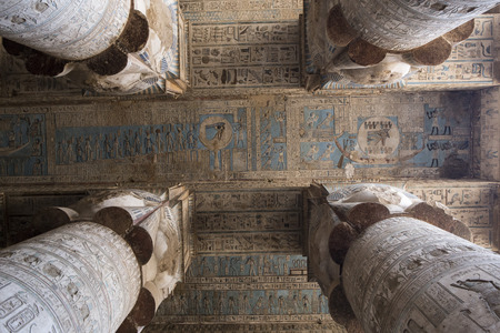 sanctum: The ruins of the temple of the goddess of love in Dendera. Luxor. Egypt.