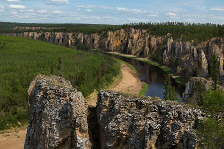 Top view of the river from a rocky shore. Natural Park Siine. Yakutia.