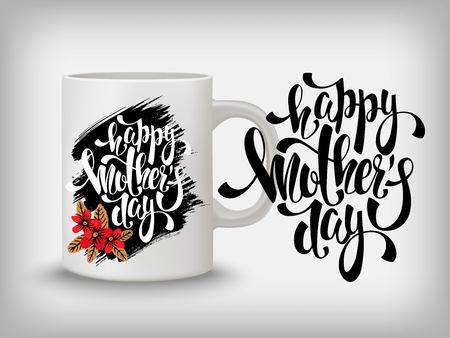 mug: Creative background with slogan for card, invitation, gift for mothers. Illustration