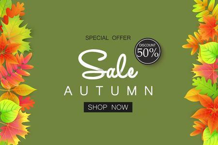 ショッピングのための葉と秋の販売バナー。