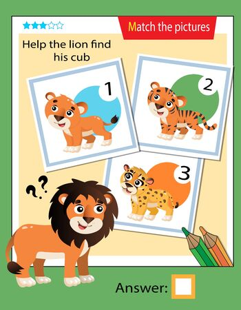 Matching game, education game for children. Puzzle for kids. Match the right object. Help the lion find his cub.