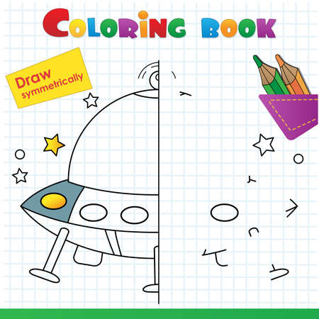 Draw symmetrically. Coloring Page Outline Of a flying saucer. Space. Coloring book for kids.