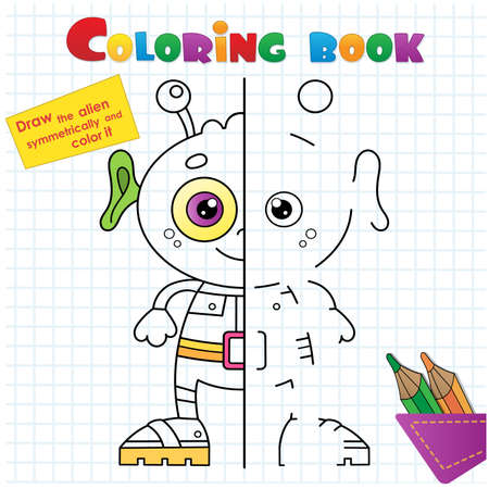Draw symmetrically. Coloring Page Outline Of Cartoon little alien. Coloring book for kids.