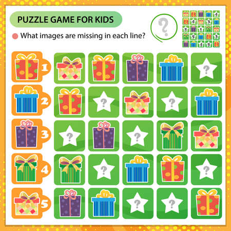 Sudoku puzzle. What images are missing in each line? Holiday boxes, souvenirs and gifts. Logic puzzle for kids. Education game for children. Worksheet vector design for schoolers. 矢量图像