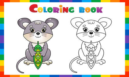 Coloring Page Outline Of cartoon little mouse with pea pod. Coloring Book for kids.