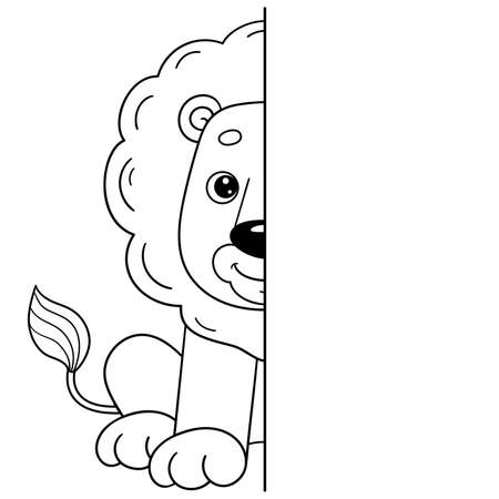 Draw symmetrically. Coloring Page Outline Of cartoon cute lion. Coloring Book for kids.