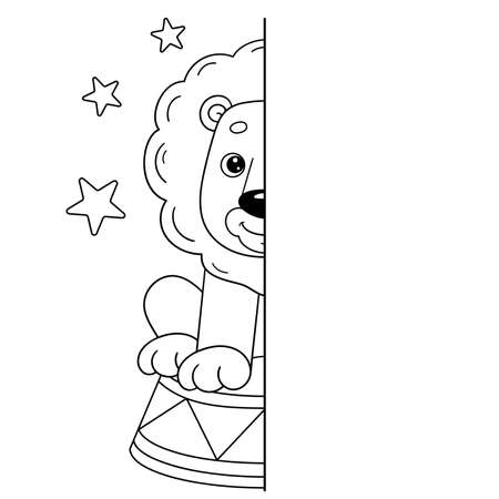 Draw symmetrically. Coloring Page Outline Of cartoon cute lion in circus. Coloring Book for kids.