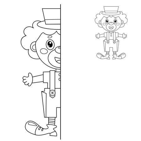 Draw symmetrically. Coloring Page Outline Of cartoon circus clown. Coloring Book for kids. Иллюстрация