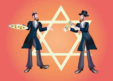 purim — it is the Jewish holiday  in memory of rescue of jewries Stock Photo - 4156537