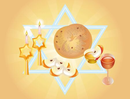 Sacral meal in the holiday of Rosh-hashanah Stock Photo - 8208268
