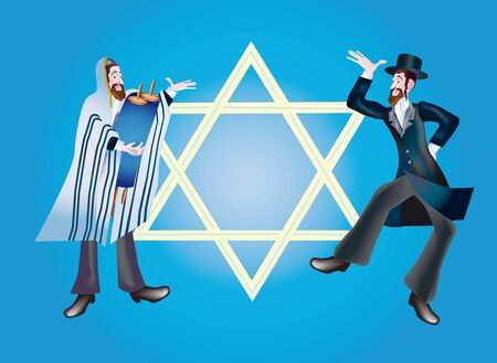Shmini Aceret and Simkhat of Tora complete the train of the Jewish holidays. Simkhat of Tora in translation means is Radost' of Tory. Two names have this holiday - Shavuot and Aceret, and both they reflect expectation of day of Talent of Tory (third name) Stock Photo - 8208271