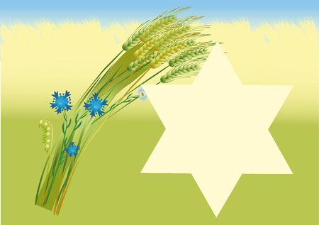 Shavuot marks the offensive of new season of year photo