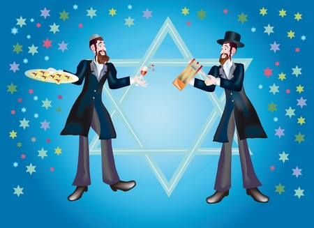 Purim it is the Jewish holiday Stock Photo - 9591461