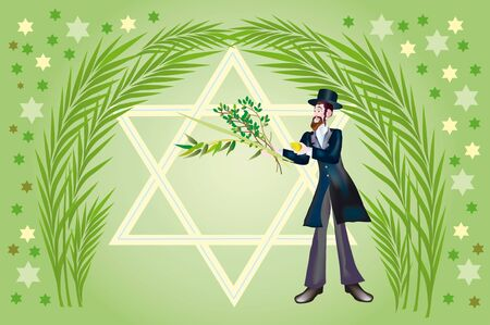 etrog: It is accepted to give all four types of plants each of which symbolizes the certain type of people. Lulav and Etrog Stock Photo