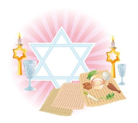Sakralny posiłek w święta Pesakh (Pascha) photo
