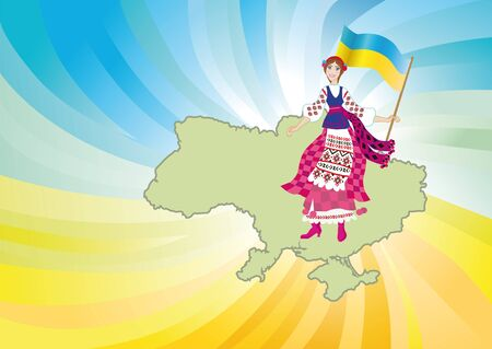 frizz pattern: Background to congratulating on the day of independence of Ukraine Stock Photo