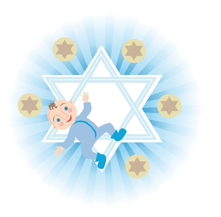 Religious Jews have the custom of redeeming the firstborn boys, five silver coins Vector