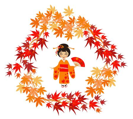 admire: The girl in a kimono admire maple leaves. The concept of seasonal hanami Illustration