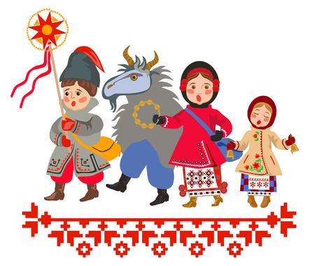 ukraine: Children in  Ukraine singing of Christmas carols in Christmastide. Illustration