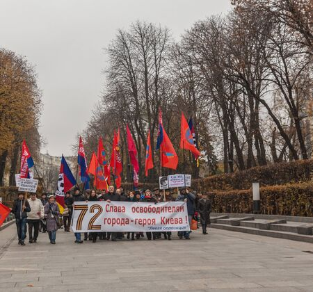 mp: KIEV, UKRAINE - November 6: Left opposition party held a parade, a meeting and flower layup ceremony on Unknown Soldier grave in Eternal Glory park , 2015 in Kiev, Ukraine. Editorial