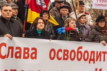 opposition: KIEV, UKRAINE - November 6: Left opposition party held a parade, a meeting and flower layup ceremony on Unknown Soldier grave in Eternal Glory park , 2015 in Kiev, Ukraine. Editorial