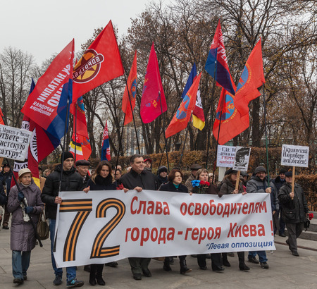 layup: KIEV, UKRAINE - November 6: Left opposition party held a parade, a meeting and flower layup ceremony on Unknown Soldier grave in Eternal Glory park , 2015 in Kiev, Ukraine. Editorial