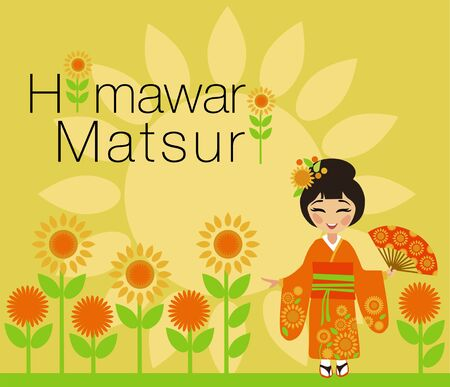 summer in japan: Traditional summer holiday admiring sunflowers or Himawari Matsuri in Japan Illustration