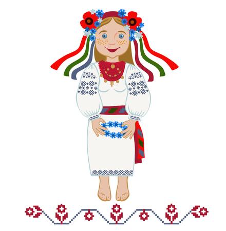 Midsummer Day or pagan holiday of Ivana Kupala.