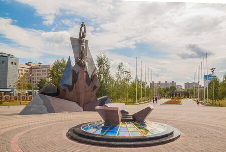 KIEV, UKRAINE - AUGUST 26, 2014: Memorial to victims of the accident at Chernobyl, on Troyeschina, in Kiev, Ukraine Editorial