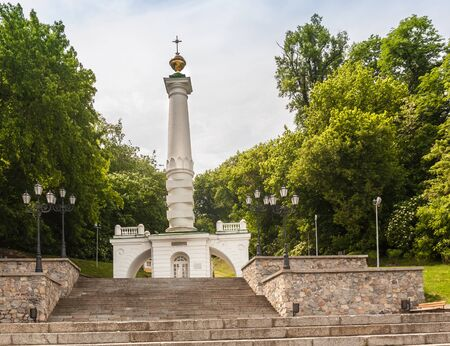 baptizing: KIEV, UKRAINE - MAY 28, 2016: Monument to Magdeburg Rights among other names there are  Column of Magdeburg Rights, Baptizing of Ruthenia Monument, Lower Monument of Saint Volodymyr in Kiev Ukraine Editorial