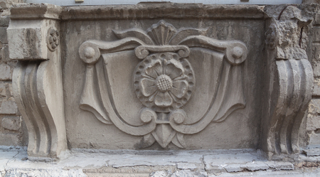 facilitate: Rosetta stucco decoration of an old house in the historic center of Kiev Stock Photo