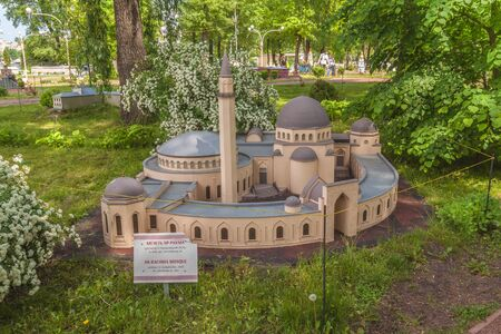 entertaiment: KIEV, UKRAINE - MAY 11, 2016: : Entertaiment Park Ukraine in Miniature (Small scale Ukraine). Model of the  Islamic complex, which in addition to Ar-Rahma mosque includes madrasah and minaret  in Kiev, Ukraine