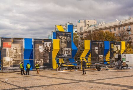 cossacks: KYIV, UKRAINE-13 OCT 2017: festive decoration of square to the Day of Defender of Fatherland, Cossacks Day and Ukrainian Insurgent Army, Kiev, Ukraine