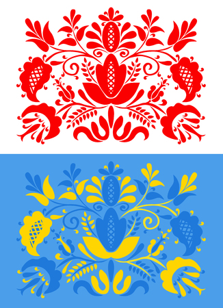 Crimean Tatar pattern Tree of Life Illustration