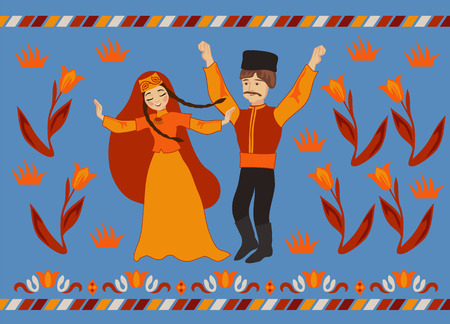 The Crimean Tatar dance of Haytarma is a young couple dancing Illustration