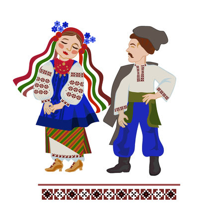 Loving couple in Ukrainian costumes