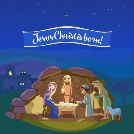 nascita di gesu: Notte di Natale. Nascita di Ges� Cristo a Betlemme. Josef, Maria e il Bambino nella mangiatoia. Pastori sono venuti per adorare il Re. Vettoriali