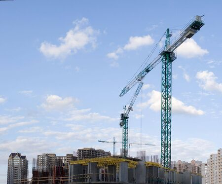 Building of new apartment houses in Kyiv - the capital city of Ukraine photo