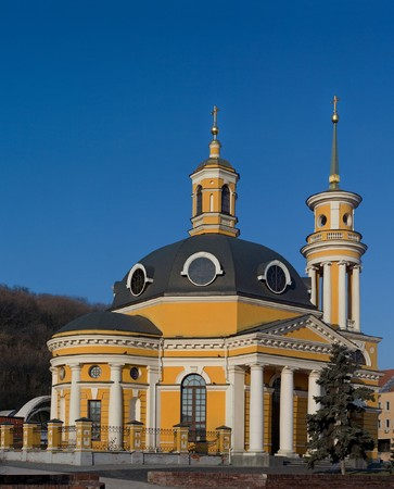 Renovation orthodox church on Post square in Kyiv, Ukraine  Stock Photo